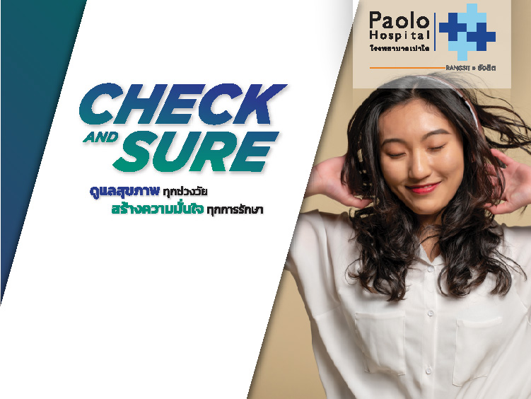 Check & Sure Health Fair