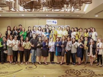 """กิจกรรมสัมมนา """" HR Seminar 2019 """""""