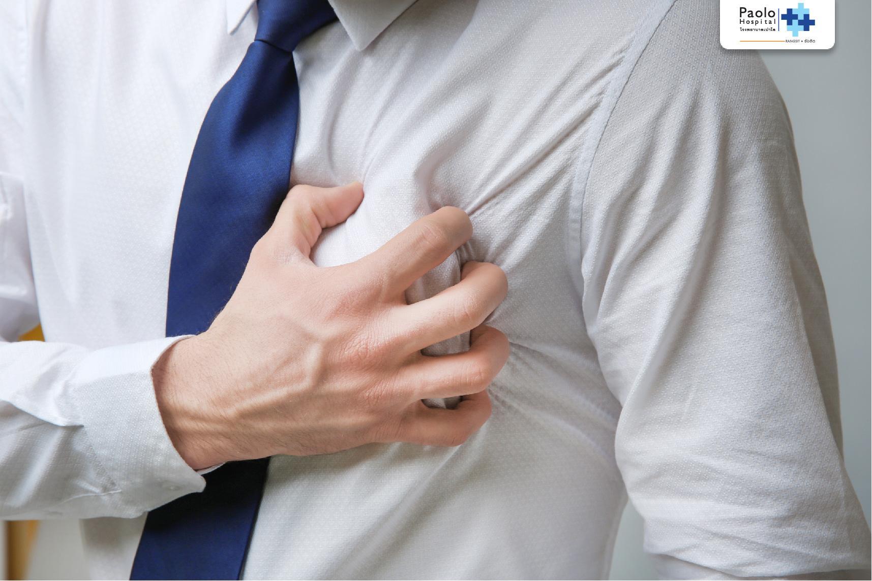 """ความดัน-เบาหวาน-ไขมันในเลือดสูง เพิ่มความเสี่ยง """"โรคหัวใจ"""""""