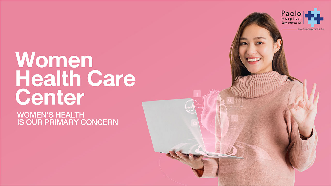 Women's Health Care Center