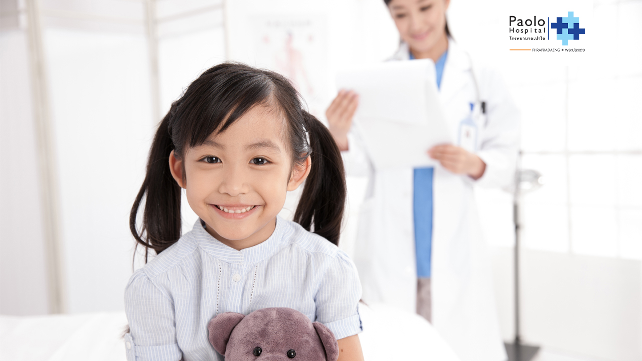 ศูนย์สุขภาพเด็ก