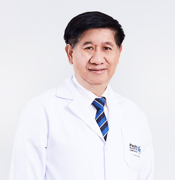 นพ.วรชาติ  จาตุประยูร / Vorachart Chatuprayoon, MD.
