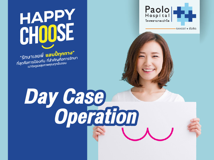 Happy Choose - Day Case Operation