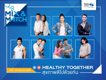 HEALTHY TOGETHER สุขภาพดี ไปด้วยกัน