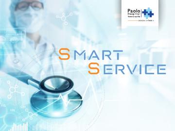 Paolo Smart Service