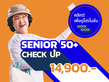 Senior 50+ Check Up