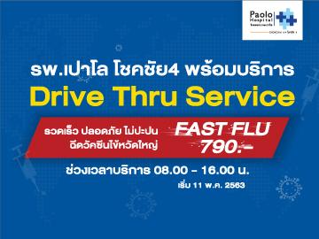 DRIVE THRU FAST FLU SERVICE