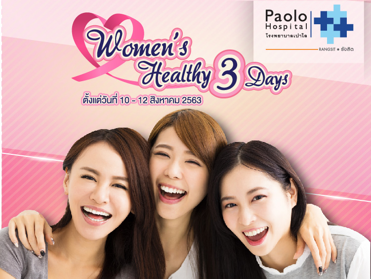 Women's Healthy 3 Days