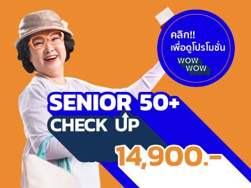 Senior 50+ Check Up