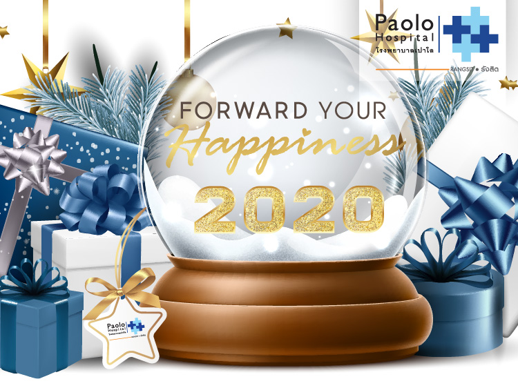 Forward Your Happiness 2020