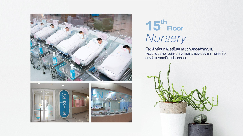 15th Nursery