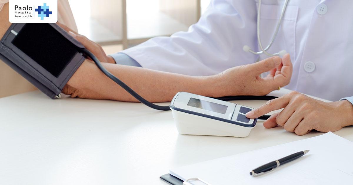 ไขข้อสงสัยทำไมถึงต้องตรวจสุขภาพปี